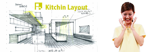 kitchinlayout2