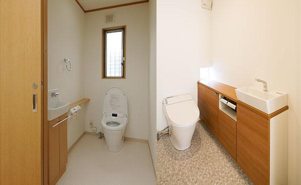トイレ画像7