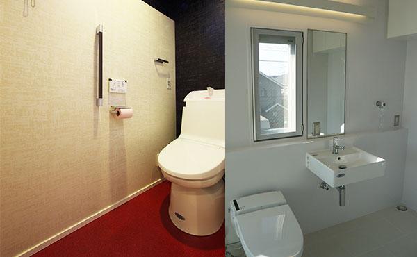 トイレ画像9