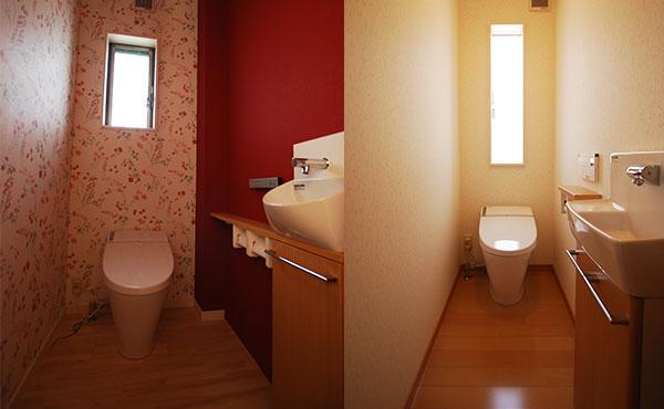トイレ画像8