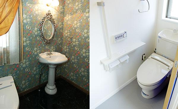 トイレ画像5