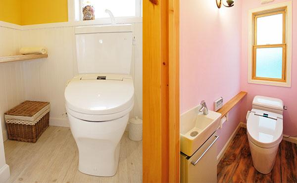 トイレ画像6
