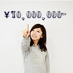 1000万円台で家を建てる【2回目:ポイント】