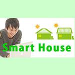 smarthousethum