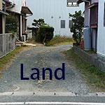 土地購入の為の予備知識