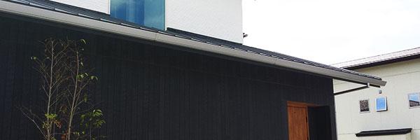 庇の写真1
