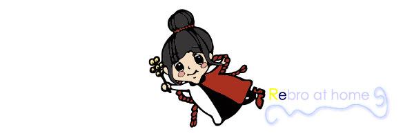 YUIちゃん001