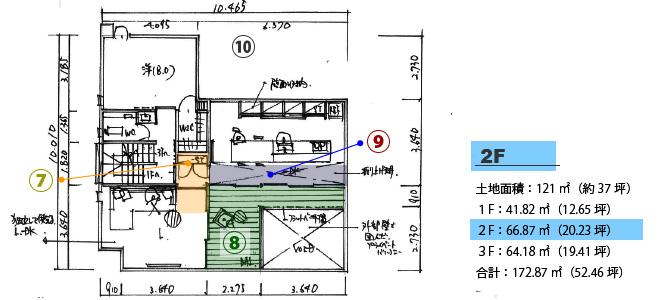 三階建二世帯住宅の間取り2階部分