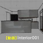 interior001