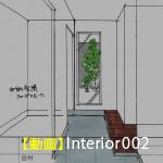 interior002
