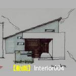 動画interior004